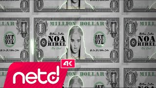 Noa Kirel Million Dollar ft. Shahar Soul
